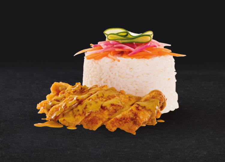 Katsu Curry Chicken Rice Box